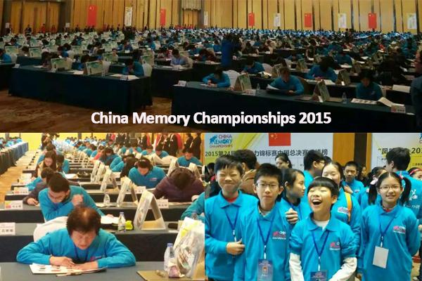 China-montage