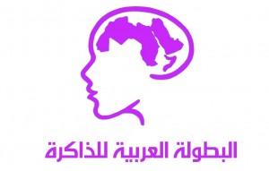 Arabian-logo-arabic