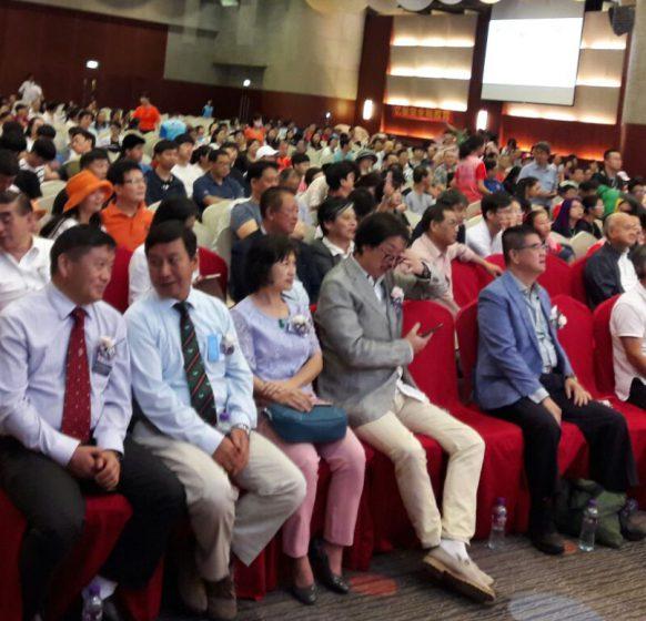 HK audience