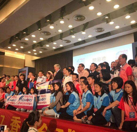 HK side group
