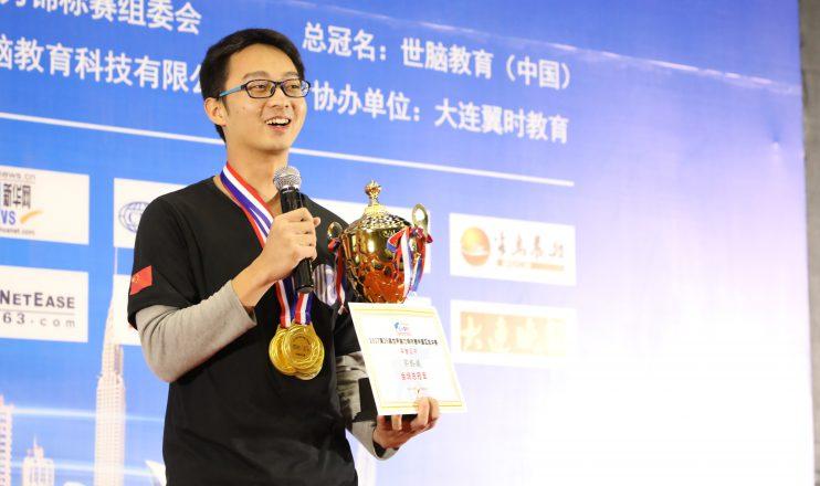 champion Zou Lujian2