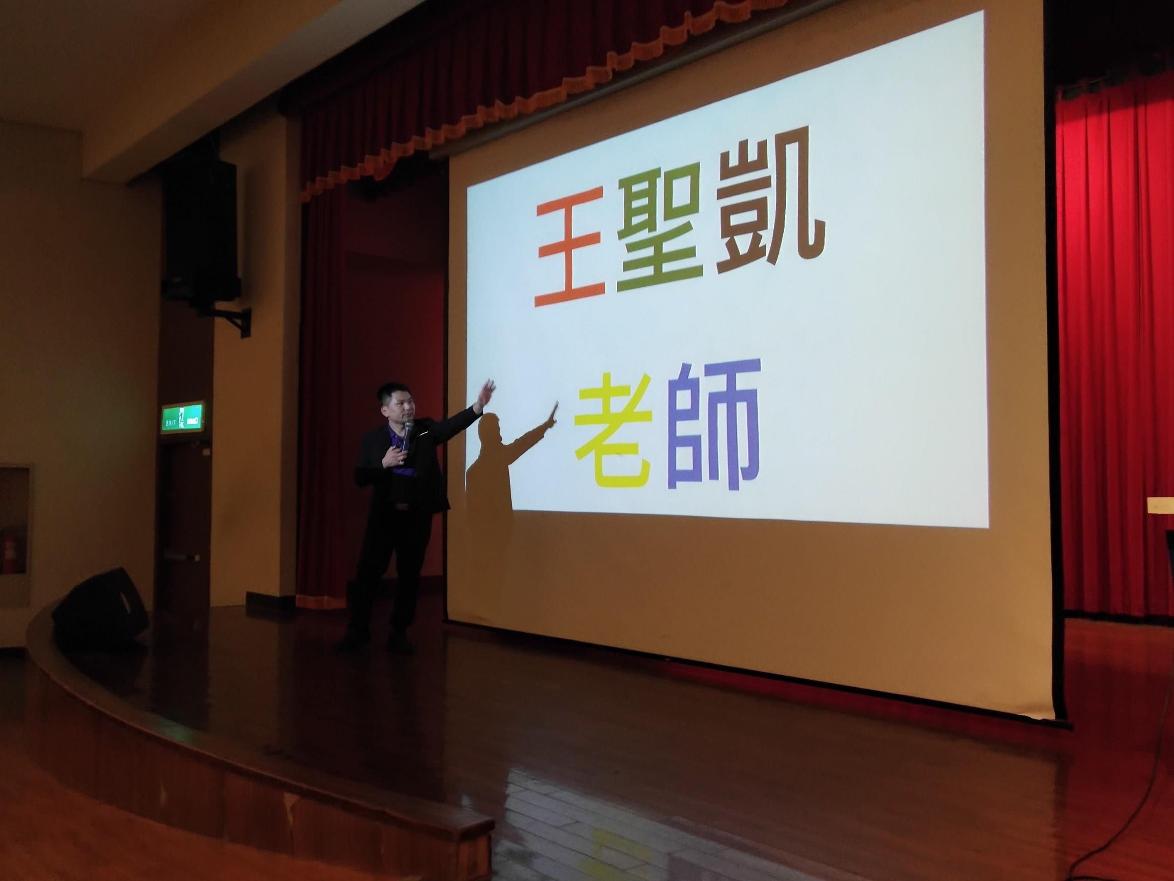 2018台灣記憶運動錦標賽_180911_0037