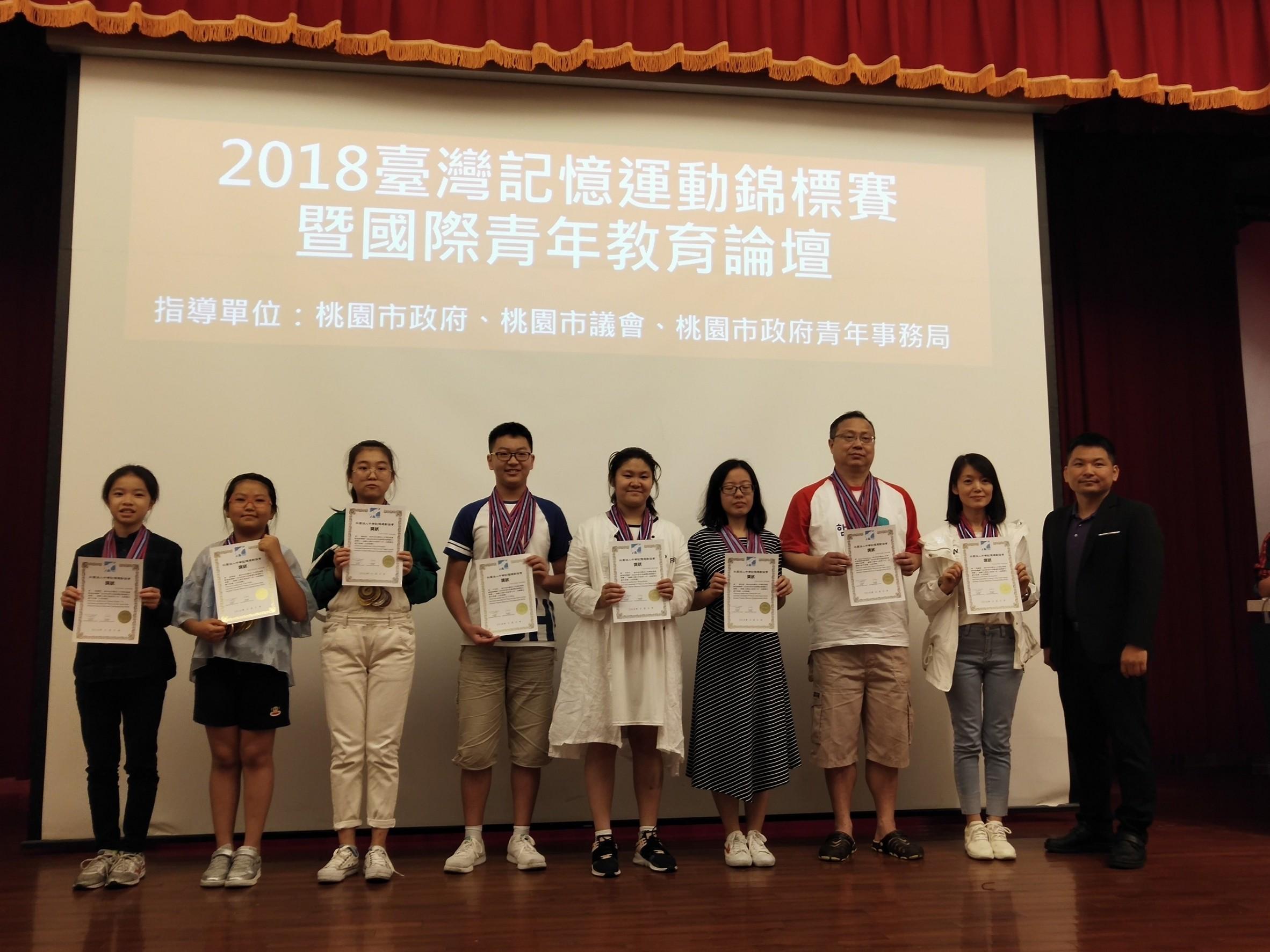 2018台灣記憶運動錦標賽_180911_0192