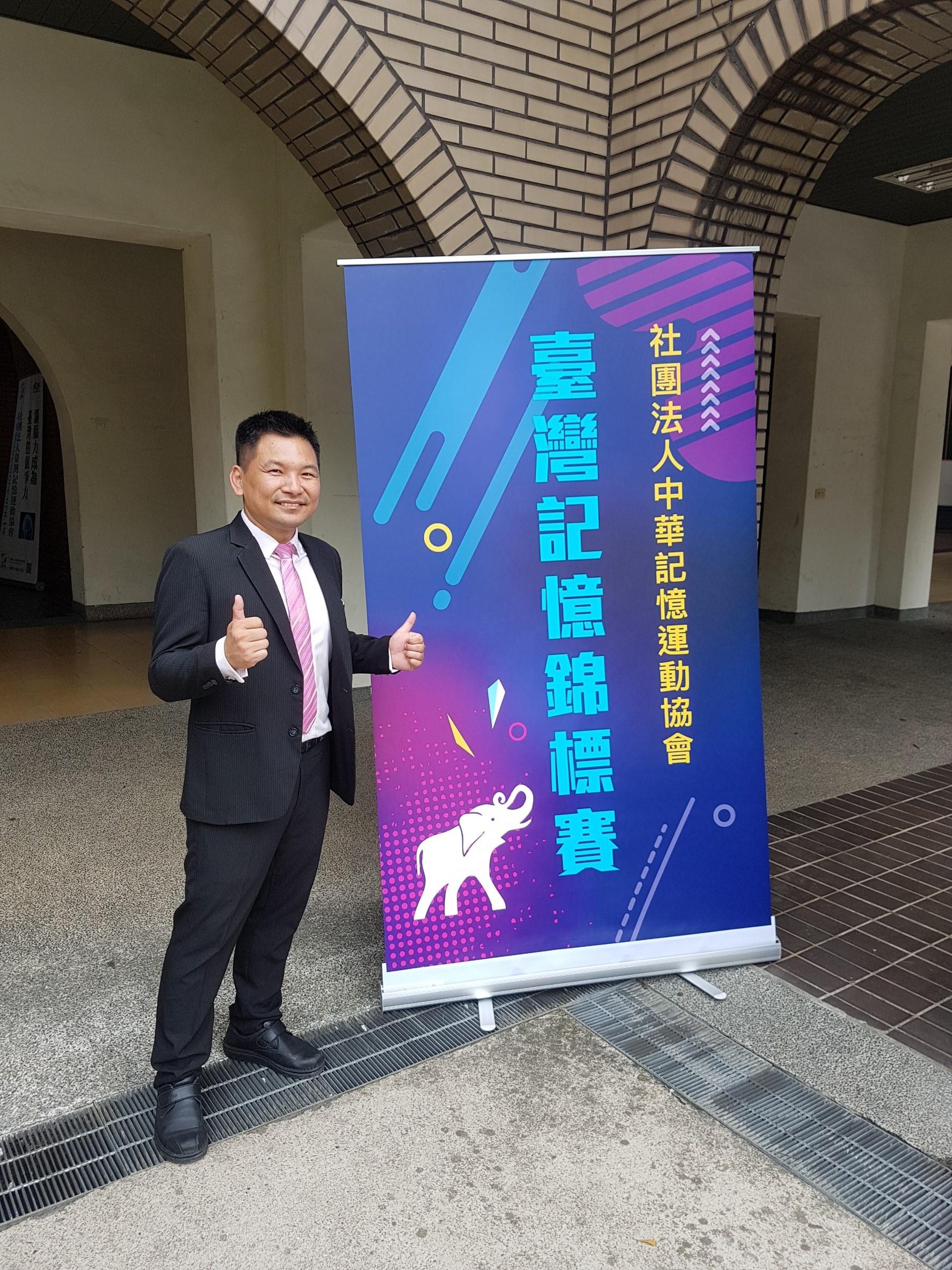 2018臺灣記憶公開賽,王聖凱_180911_0015
