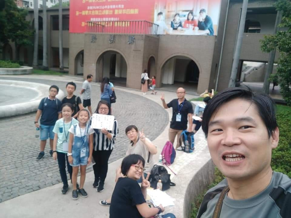2018臺灣記憶公開賽,王聖凱_180911_0041