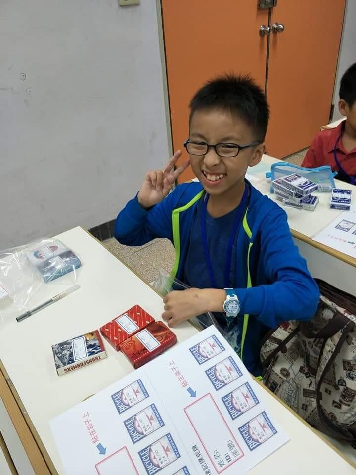 2018臺灣記憶公開賽,王聖凱_180911_0044