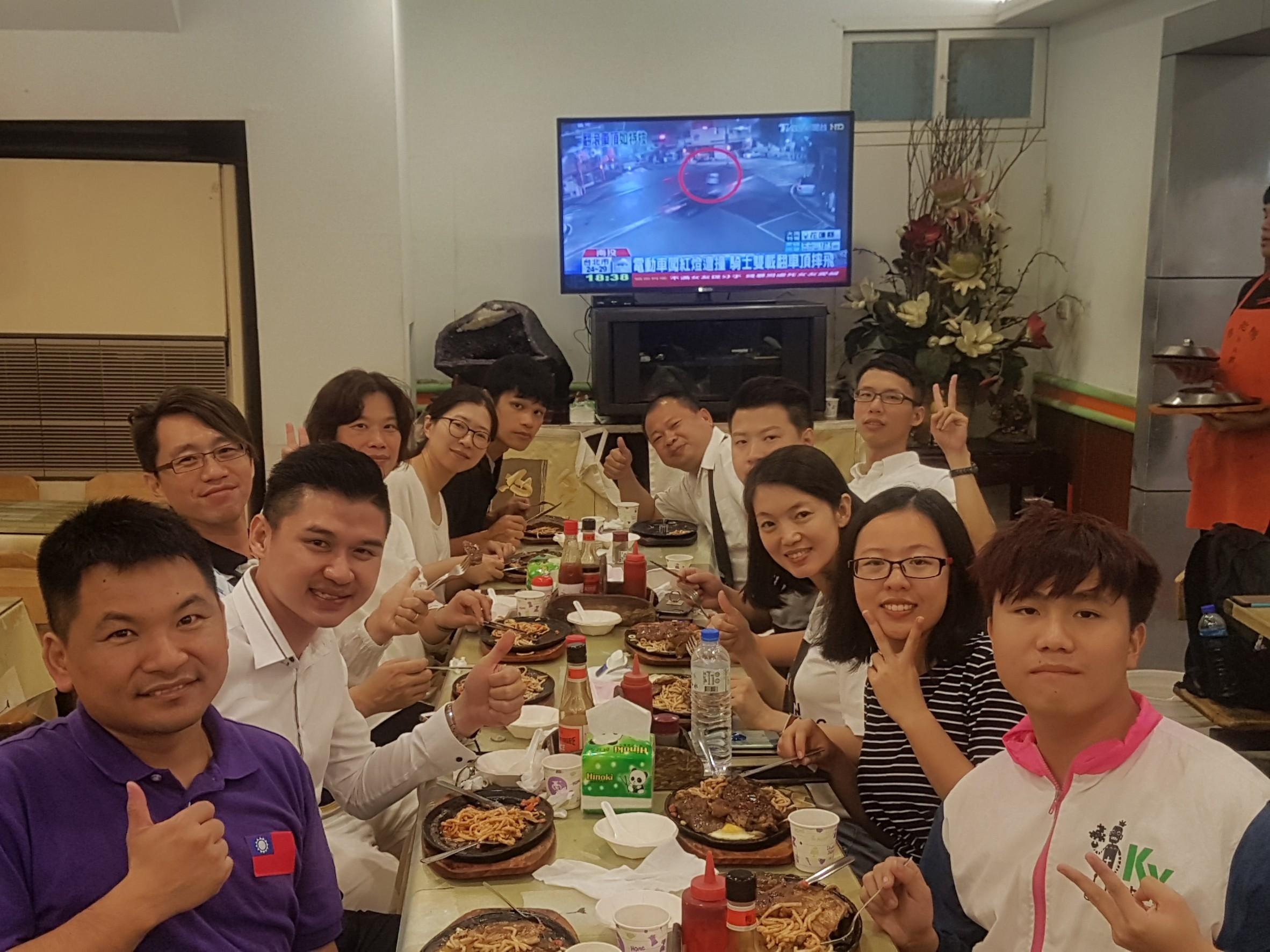 2018臺灣記憶公開賽,王聖凱_180911_0079