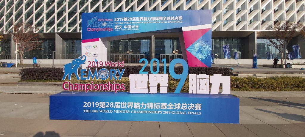 The 28th World Memory Championships 2019